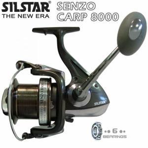 Silstar Senso Carp 8000 távdobó orsó