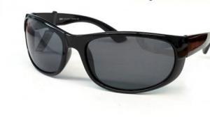 Rapala szemüveg barna RVG-214 A